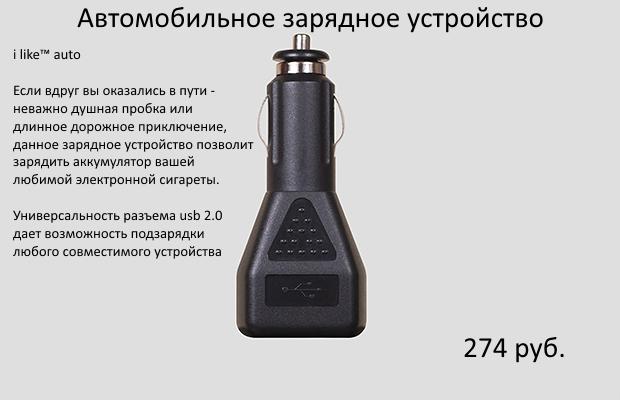 Купить заправляемые электронные сигареты сигареты классик оптом